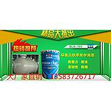 抚顺氯化橡胶防腐底漆用量标准