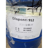 德谦NUOSPERSE® FX 600水性润湿分散剂