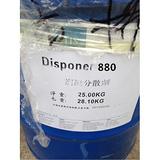 德谦NUOSPERSE® FX 365水性润湿分散剂