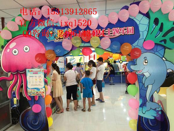 那么到底室内儿童乐园商场里200平米左右星期六儿童游乐场需要投资