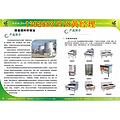 最新醇基环保油添加剂(提高甲醇热值,解决火力不稳定)