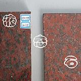 日喀则优质多彩涂料供应商丨仿石多彩漆生产厂家价格