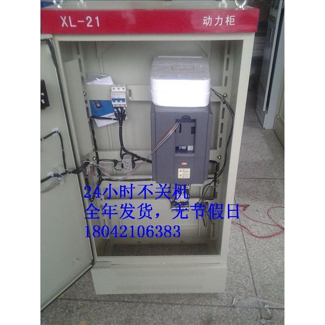 水泵变频器45kw/90千瓦变频启动控制柜技术参数