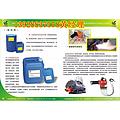广州高旺 促销 醇基燃料添加剂 高热值蓝白火甲醇乳化剂
