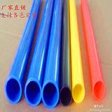 厂家直销丙烯酸亮光塑料漆ABS/PS/PVC专用塑料漆山东济宁