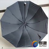 德宏广告伞 思茅广告大伞 怒江四角帐篷 牟定广告雨伞的天堂