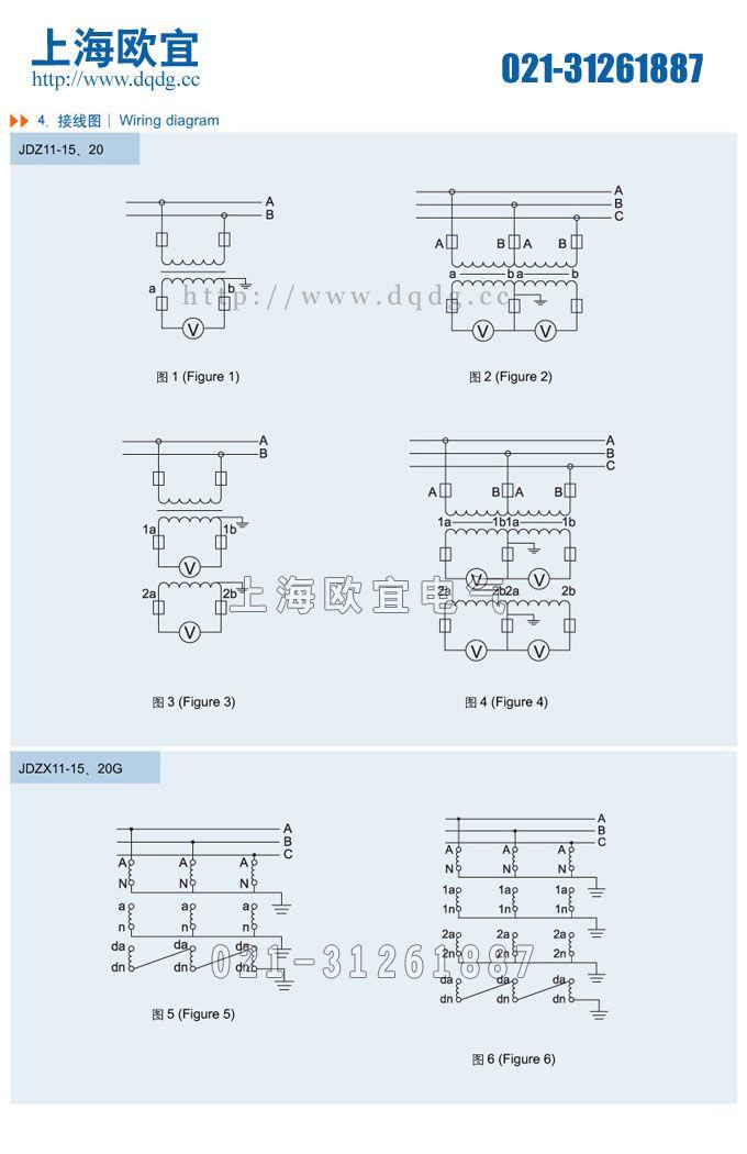 jdz11-20电压互感器接线图