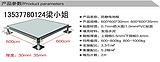 深圳沈飞地板厂家直销全钢防静电地板pvc地板OA网络地板国标版