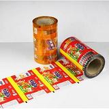 充气包装膜_食品真空包装膜_食品包装膜价格-粤东纸塑厂