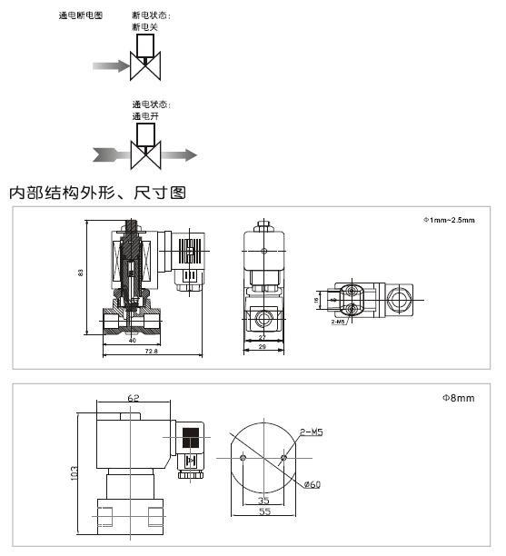 ss-043接线图