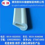 供应 硅胶密封条 耐高温硅胶发泡密封条 防水密封条 彩色密封条