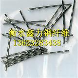 诸暨市钢纤维混凝土有较好的和易性
