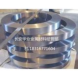 FC15一公斤多少钱,张橙18316771604