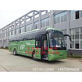 大汉豪华客车(11米|24-49座CKY6110T)