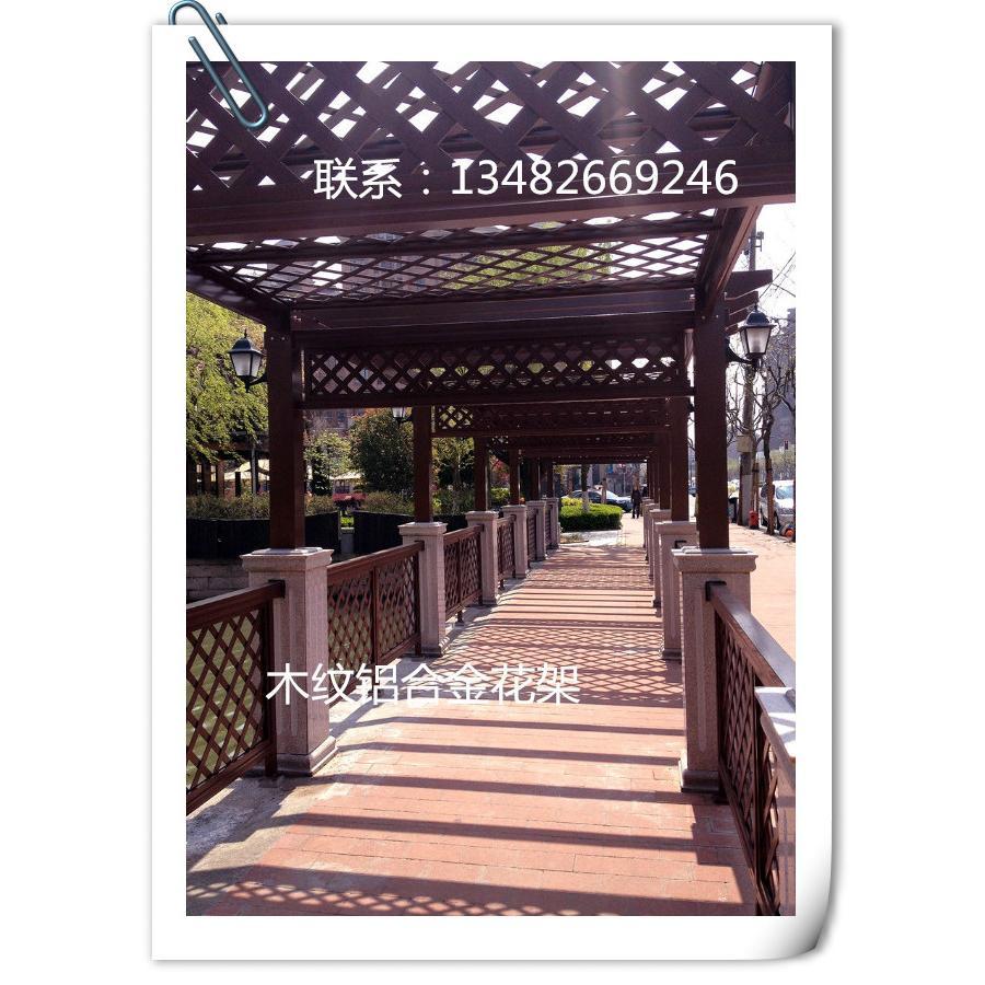 花架价格 别墅花园葡萄架报价 铝合金防腐葡萄架批发价格 上海市