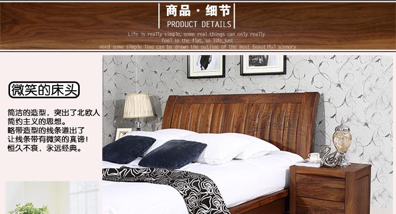8米双人床婚床 黑胡桃木家具