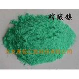 供应高纯硝酸镍 ,长期供货