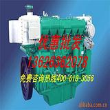 联轴器潍柴6160A联轴器潍柴柴油机6200联轴器
