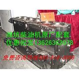 潍坊金马柴油机曲轴,潍坊金马柴油机起动机型号