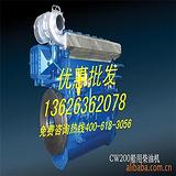 潍柴柴油机X6160连杆潍柴柴油机6160A连杆图