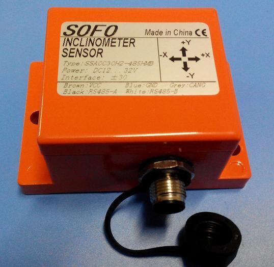 数字型倾角传感器modbus单轴双轴倾角传感器水平传感器