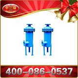 RYF油水分离器,RYF油水分离器技术参数
