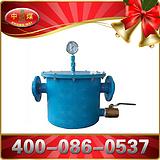 汽水分离器,汽水分离器工作原理