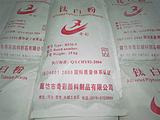 潍坊  钛白粉  价格 (现货供应)
