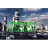 桂平醋酸粗甲酯最新价格咨询电话:18003007132