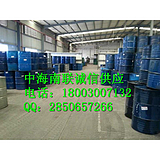 贵港三甲苯(低馏)最新价格咨询电话:18003007132
