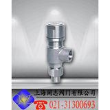 A21Y-64C高压碳钢安全阀