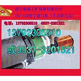 移动式管道坡口机 13792305510