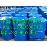 河池乙二醇(甘醇)最新价格咨询电话:18003007132