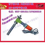 电动坡口机 手持式内涨坡口机13792305510