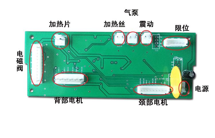 pcb电路板价格_脊柱保控制板设计开发电子加工批发