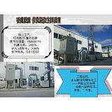 橡胶废气处理器厂家直销 环保设备价格