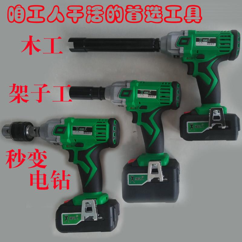 绿巨人 36V电动扳手 内有:2个8000AH电池,一个充电器 (价格:720元) 1个电池连续工作 11个小时 绿巨人 30V与40V充电扳手 内有:2个6000AH电池 一个充电器 (价格:600) 1个电池连续工作 5-6个小时 卓大 32V充电扳手 内有:2个4000AH电池一个充电器 (价格:400元) 最经济最实惠的充电扳手,适合工作量不多的用户 奇磨浙工 40F充电扳手 内有 2个9000AH电池 一个充电器(价格:690元) 奇磨浙工 28V充电扳手 内有 2个6000AH电池 一个充电器