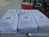 济宁  钛白粉 价格 (乳胶漆专用)