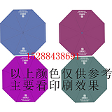 昆明雨伞批发 直把伞 折叠伞 广告大伞昆明印刷厂订做logo