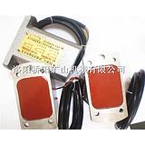 专业生产TCK-1P型接近磁开关,磁敏开关