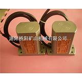 防爆電控磁開關TCK-1P,井筒用磁開關