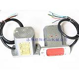 厂家定做TCK-1T型防爆位移传感器,行程开关