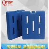 冰盒/冰排/冰砖/冰板