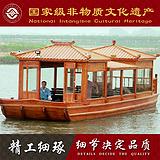 哪有卖楚风木船出售河北木船定制画舫木船餐饮游船