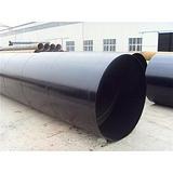 环氧煤沥青漆防腐钢管厂汇众管道环氧煤沥青漆防腐钢管厂家