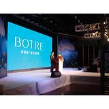廣州企業年終會議場地布置會議承辦公司提供LED大屏出租投影儀出租