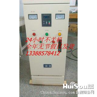 全自动正反转软起动柜现货,75kw异步电机软启动