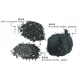 渝中区椰壳活性炭厂家椰壳 活性炭