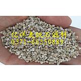 汨罗清除化学毒素用麦饭石特征 1-2mm麦饭石型号规格介绍