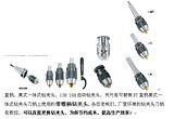 台湾铨宝钻夹头,一体式钻夹头8S-D20。